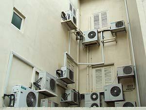 aire acondicionado en patio